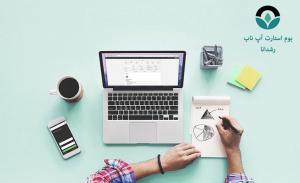 تصویری از یک لپ تاپ و تجهیزات لازم برای طراحی بوم استارت آپ ناب