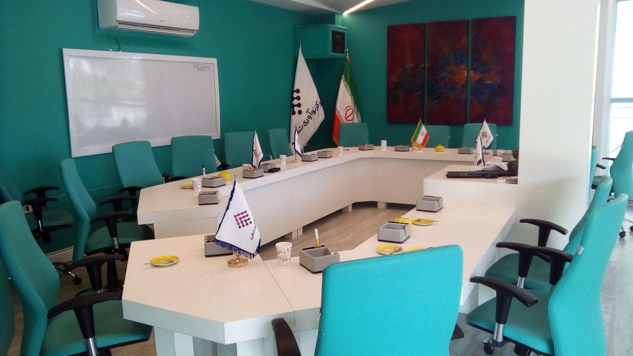مرکز نوآوری شهری شهرداری مشهد