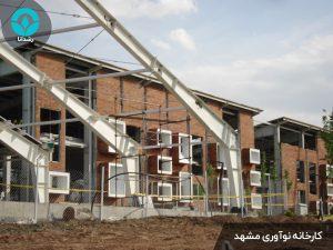 کارخانه نوآوری مشهد