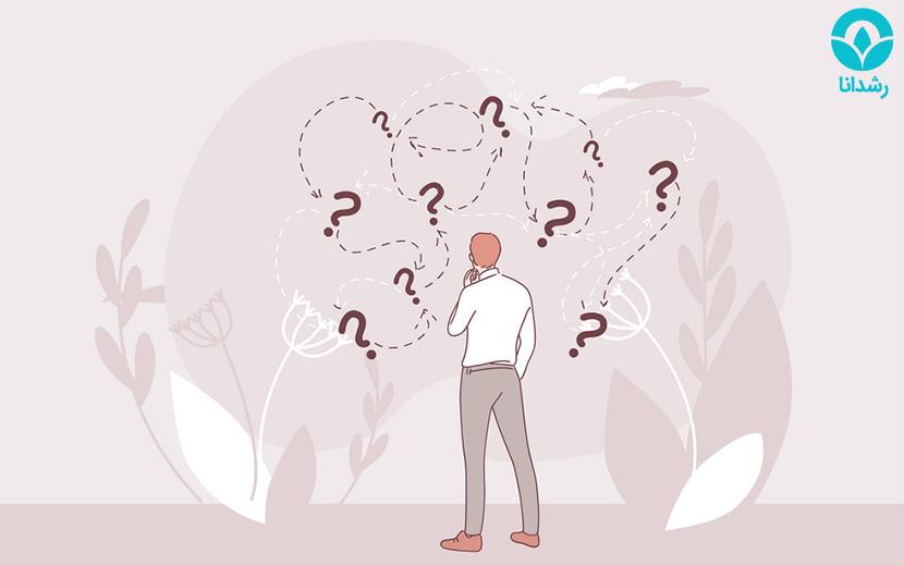 انواع تصمیم گیری | رشدانا